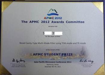 APMC2012_2.jpg